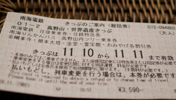 14   P1120017.JPG