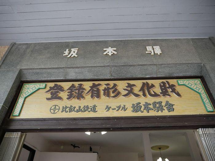 ①P1280380.JPG