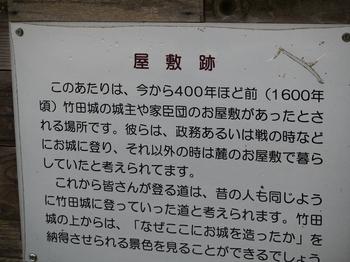 P1010481 - コピー.JPG