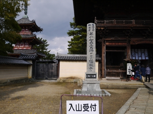 P1010552 - 鶴林寺.JPG
