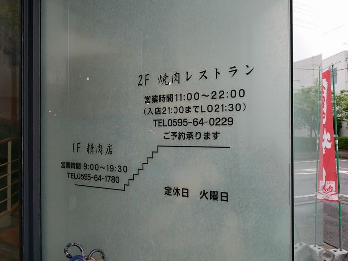 P1080846.JPG