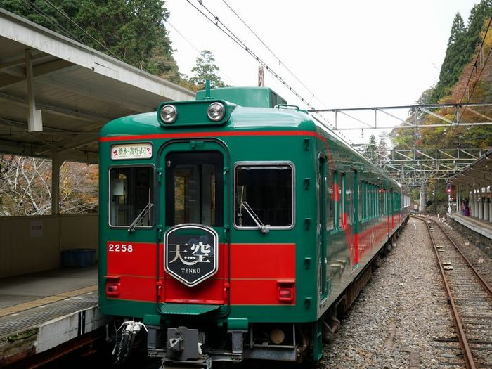 P1110738.JPG