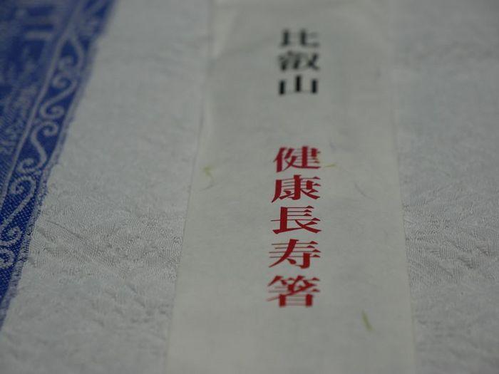 P1280473.JPG